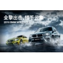 Accenture Overhauls Chinese Website for Leading Global Carmaker