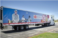 Tyson Foods� 53 foot disaster relief trailer was deployed Monday morning after devastating tornados struck Central Arkansas over the weekend.