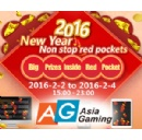 Asia Gaming to launch Red Pocket festive free cash giveaway of $500,000