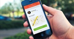 Vint Match Recommends Nearby Athletes to Train With