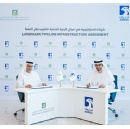 Abu Dhabi Retirement Pensions and Benefits Fund Joins KKR and BlackRock in Landmark ADNOC Pipeline Infrastructure Investment Agreement