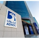 ADNOC Reaches Major Milestone with First-Ever UAE-Produced Calcined Coke Export Shipment