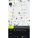 Three words to take you anywhere in Tokyo: