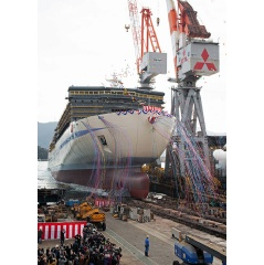 Christening and Launch Ceremony of