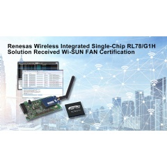 RL78/G1H Solution Received Wi-SUN FAN Certification