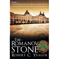 The Romanov Stone