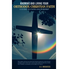 Knowing and Living Your Orthodox Christian Faith: A Guide to Faith and Worship