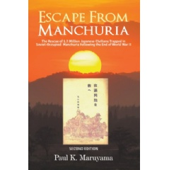 Escape from Manchuria