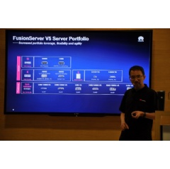 Huawei unveils the latest-generation FusionServer V5