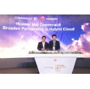 Huawei and Commvault Announce Hybrid Cloud Backup Solution for Huawei Cloud