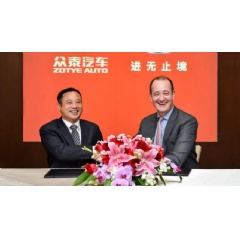 The JV agreement was signed in Beijing today by Peter Fleet, Ford group vice president and president, Ford Asia Pacific, and Ying Jianren, chairman of Tech-New Group Ltd. and board director of Zotye Auto