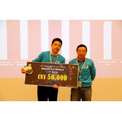 The First Prize winner and Tang Qibing, President of Global Technical Service Department