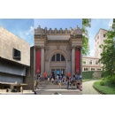 Metropolitan Museum of Art Announces Updated Admissions Policy