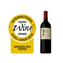 """Tomi Red 2013"" becomes the first to receive the Japanese wine category Trophy"