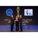 "Thai Union awarded ""Best public company of the year 2018"""