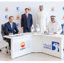 ADNOC Awards Contracts to CNPC Affiliate for World's Largest Combined Onshore and Offshore 3D Seismic Survey to find new Oil and Gas Reserves