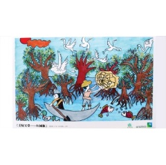 "A painting done by one local student titled ""Wonderful Paradise — the Mangrove Swamps"" was on display at the recent ceremony in Beijing."