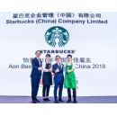 Starbucks Recognized as Employer of Choice for its Unique Family Culture in China