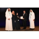 HIMSS-Elsevier Digital Healthcare Award Middle East 2018 winners announced