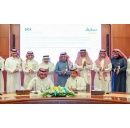 SABIC and Saudi Contractors Authority Sign MOU to Localize Knowledge in Construction Industry