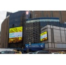 Madison Square Garden Names Johnson Controls Its Official and Exclusive Fire Protection Partner