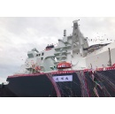 Mitsubishi Shipbuilding Holds Christening Ceremony for Next-Generation LNG Carrier