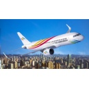 GECAS Brings First A320neo to Colorful Guizhou Airlines