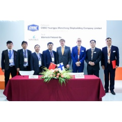 The signing of the strategic development agreement between CSSC Huangpu Wenchong Shipbuilding Company Limited and Wärtsilä marks a commitment to cooperate in promoting hybrid propulsion solutions.