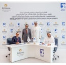 ADNOC and Reliance Industries Limited Sign Agreement to Explore Development of Ethylene Dichloride Facility in Ruwais