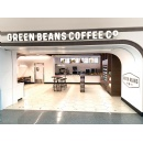 Green Beans Coffee Debuts Rebrand with New Location at SFO's International Terminal G