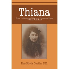 """Thiana"" embodies the old adage of learning something new every day."