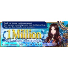 About the 1 Million Download Campaign
