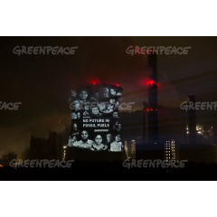 Projection onto Coal Power Plant Neurath in Germany - Credit: