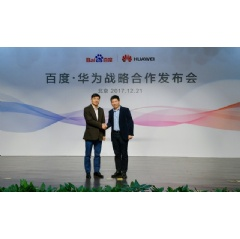 CEO of Huawei Consumer Business Group, Richard Yu(right), and Baidu Chairman and Group CEO, Robin Li(left) announced a comprehensive strategic cooperation agreement