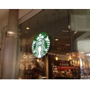 Starbucks to Present at Upcoming Conferences