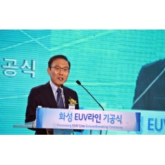 Kinam Kim, President & CEO of Device Solutions at Samsung Electronics, gives a speech at the groundbreaking ceremony for Samsung's new EUV (extreme ultraviolet) line in Hwaseong, Korea.