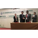 Arup signs MoUs with UK and Chinese partners to develop sustainable and smart cities
