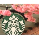 Starbucks Announces Q2 Fiscal Year 2018 Results Conference Call