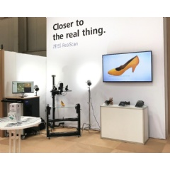 Photorealistic 3D models: ZEISS presents its first-ever photorealistic 3D scanner and 3D scan service at Hannover Messe.
