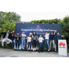 The participants began their two-week trip with an opening ceremony in Beijing.