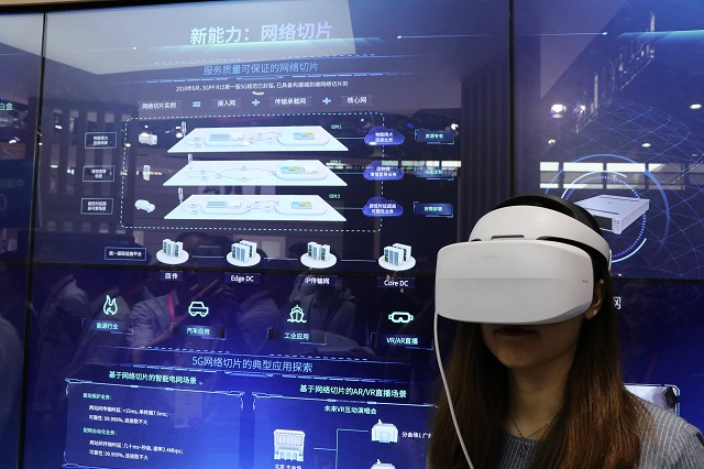 China Mobile, Huawei demo VR broadcasting based on 5G network slicing