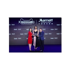 (From left to right) Peggy Fang Roe, Chief Sales and Marketing Officer for Marriott International, Asia Pacific; Liu Wen, International Chinese supermodel; Bo Liu, President of Tmall's Marketing and Operations