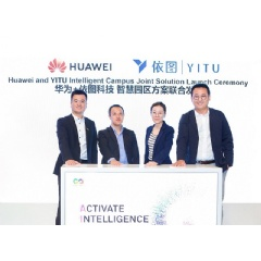 Huawei and YITU jointly launched the intelligent campus solution