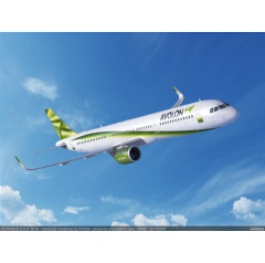 Avolon has firmed up an order for 75 A320neos and 25 A321neos. The agreement is the single largest order for Airbus aircraft ever placed by Avolon.
