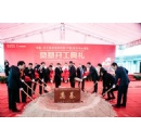 Metso celebrates groundbreaking ceremony for new valve technology center in China