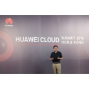 HUAWEI CLOUD Unveils New AI and Blockchain Services in Hong Kong