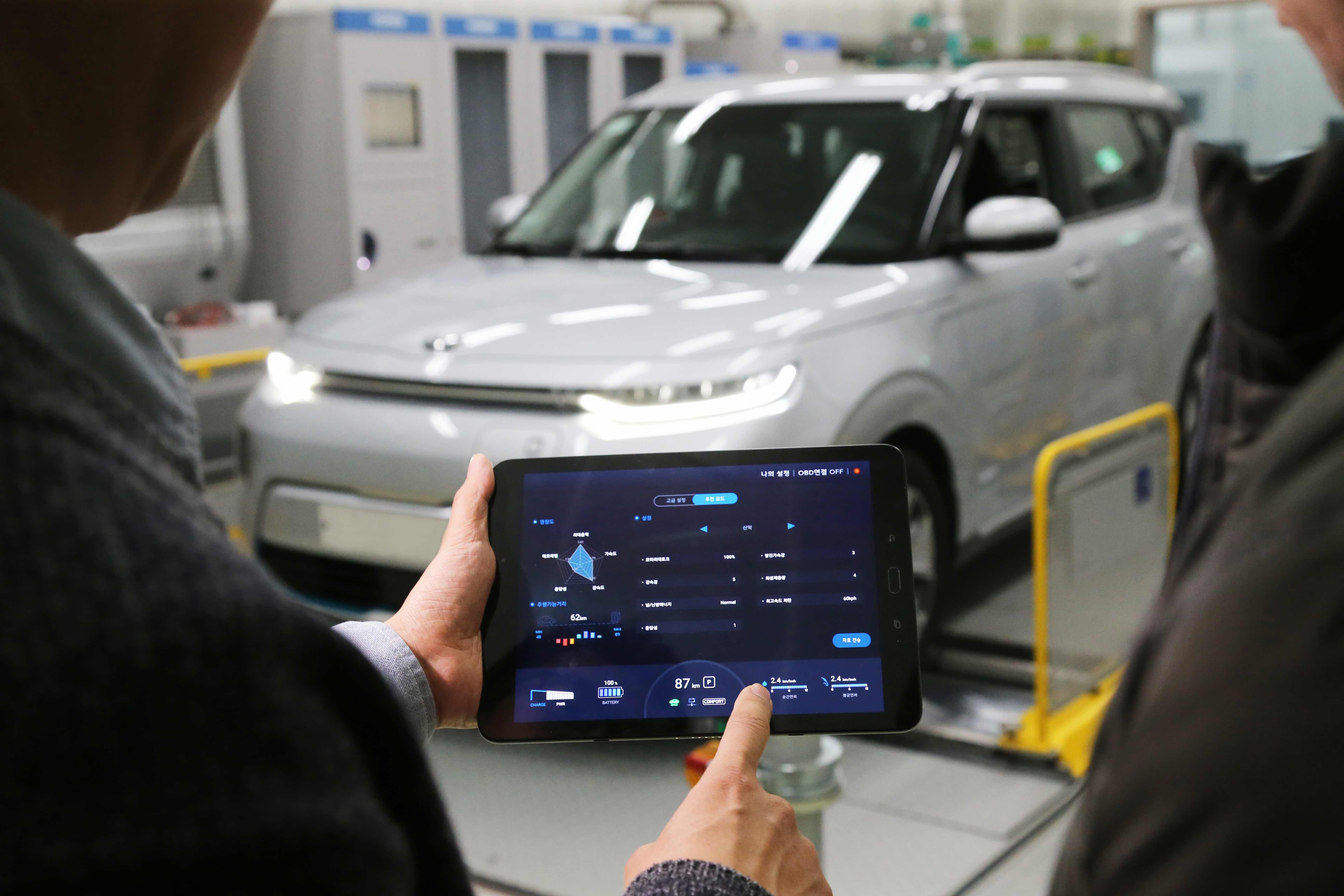 Hyundai Motor Group Introduces Industry-First Smartphone Based EV Performance Control Technology