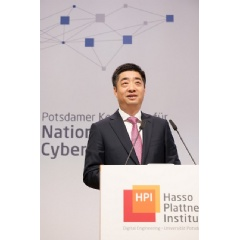 Huawei Deputy Chairman Ken Hu Speaks at the Potsdam Conference on National Cybersecurity