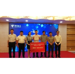 Representatives from Sany Heavy Industry, China Telecom Beijing, China Telecom Beijing Research Institute, and Huawei