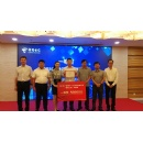 "Sany Heavy Industry, China Telecom, and Huawei Jointly Won the Smart Industry First Prize at ""Zhan Fang Cup"" 5G Application Contest"